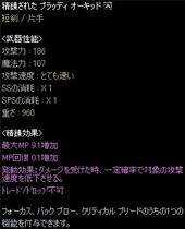 L2070516-Yu3