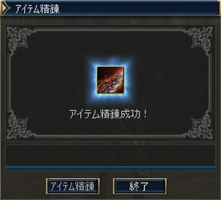L2070517-Yu1