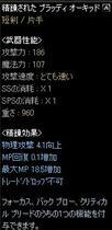 L2070517-Yu2