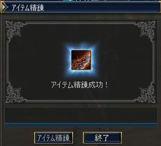 L2070517-Yu3