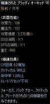 L2070517-Yu4