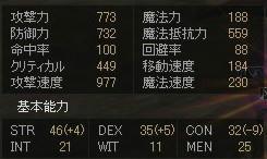 L2070519-Yu2