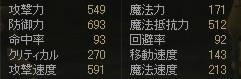 L2070525-Yu2