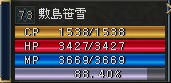 L2070608-Sa