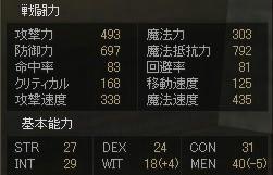 L2070711-青軽