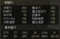 L2070711-青ローブ