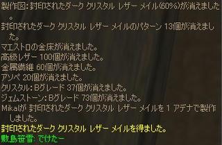 ギャンブル8連勝!