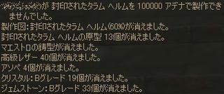 L2070913-Bh1