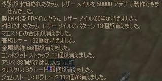 L2070913-Bh2