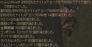 L2071021-Pr