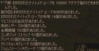 L2071109-Pr1