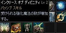 L2071127-Bd