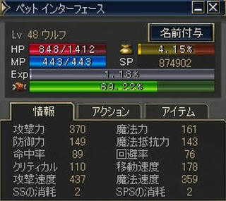 L2071130-Wo