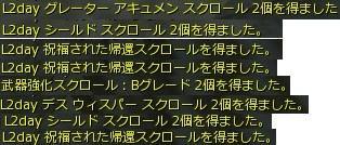 07文字イベ