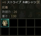 L2080324-OE