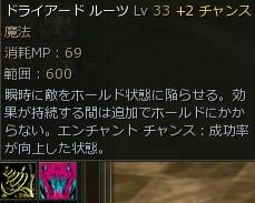 L2080326-PrSE01