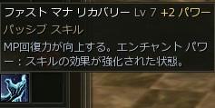 L2080326-PrSE03
