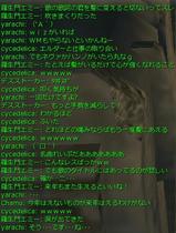 L2080328-Bd
