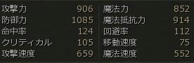 L2080404-Pr-タラム