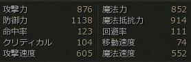 L2080404-Pr-メア
