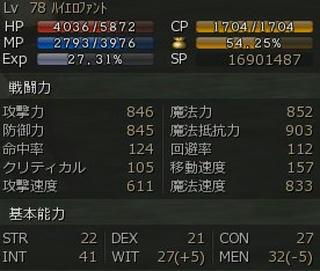 L2080408-Pr-DC