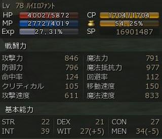 L2080408-Pr-タラム