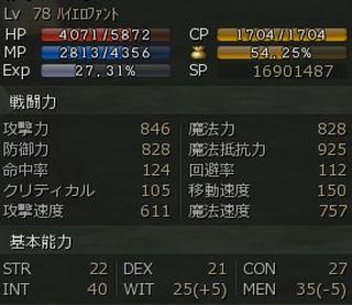 L2080408-Pr-マジェ