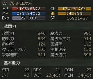 L2080408-Pr-メア