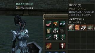 L2080423-Sk