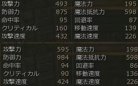 L2080506-Sk