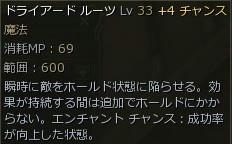 L2080508-Pr