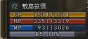L2080518-Wc