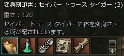 L2080601-Wc2