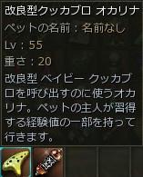 L2090113