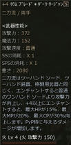 L2090129