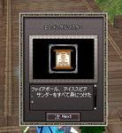 001576af.jpg