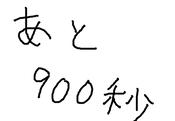 fimg_131204850760.png