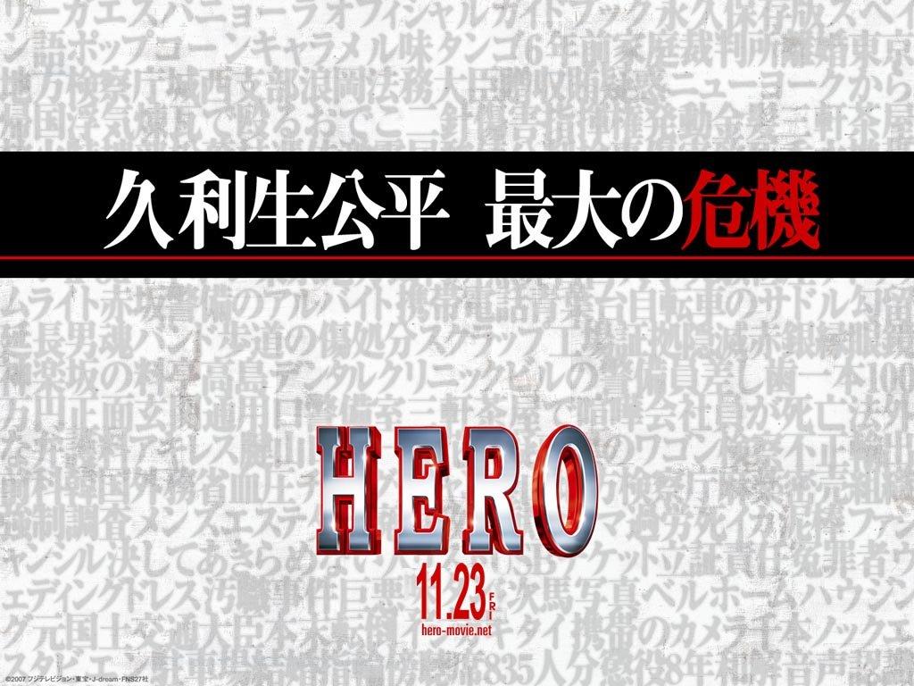 Hero海報
