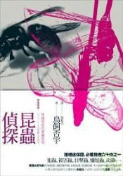 20080112_Reading.jpg