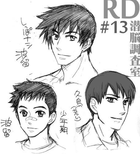 RDep13_haru.jpg