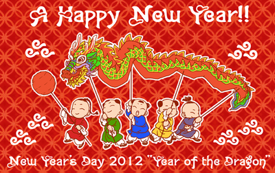 2012_dragondance.png
