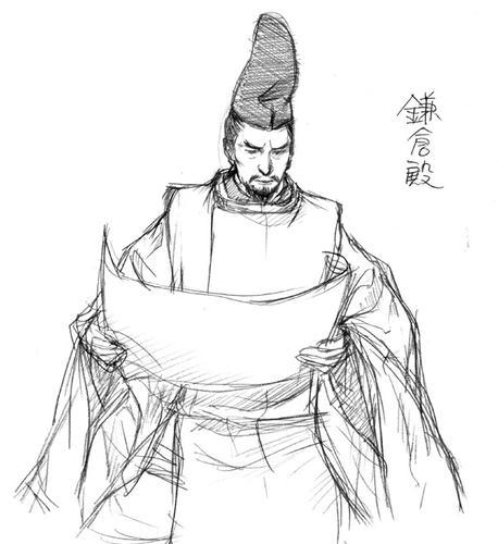 腰越状を読む鎌倉殿