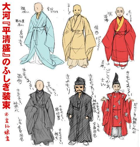 kiyomori_hushigi.jpg