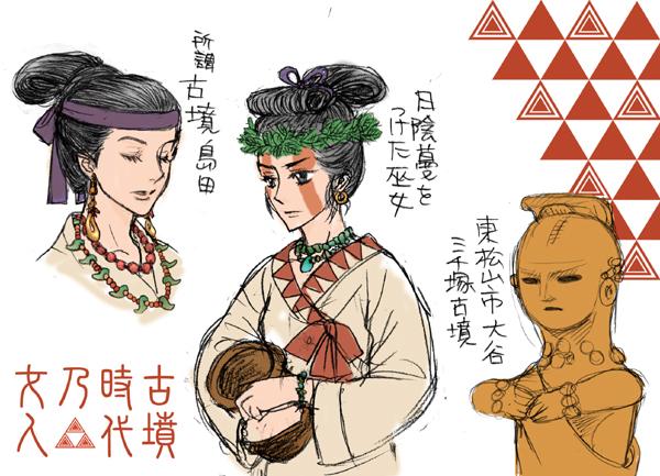 種々の埴輪みずら ~おまけ・女性埴輪