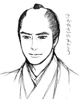 sakayaki.jpg
