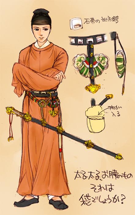 taishi_hukuro.jpg
