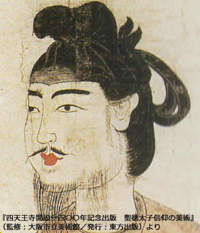 taishisyouzou.jpg