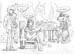 卒制イメージ4