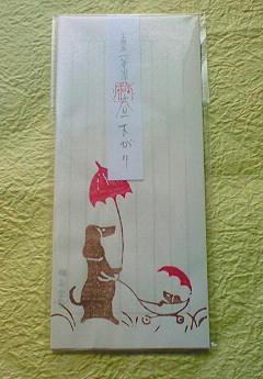 201001101135001.jpg