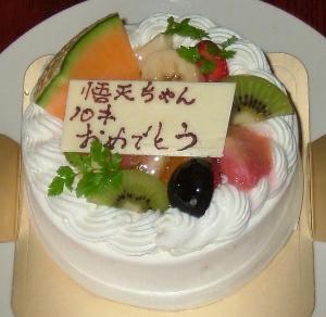 7月17日バースデーケーキ♪